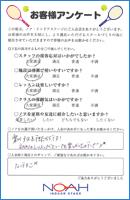 ad015