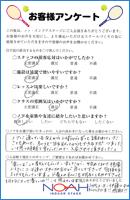 ad018