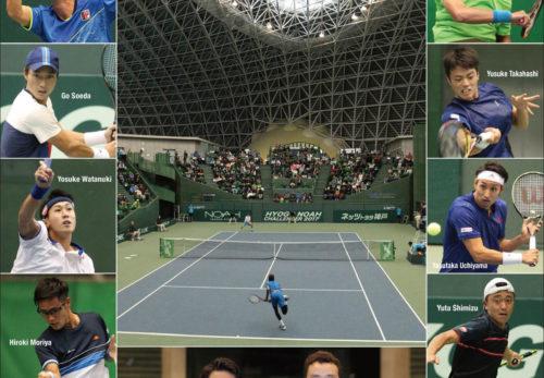 ATPチャレンジャー大会「ノアチャレンジャー2018」開催