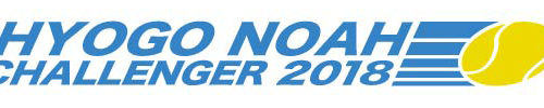 ついに今週開幕!「2018 Hyogo NOAH Challenger」